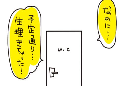 f7a01127-s112