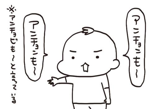 mixi211020