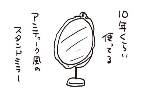 mixi1895