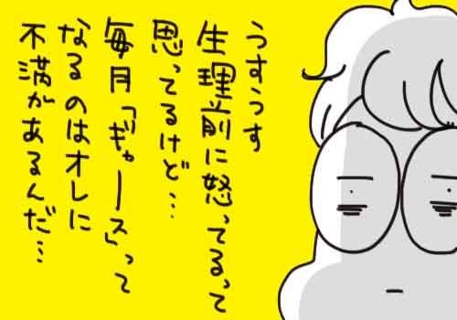 f7a01127-s678