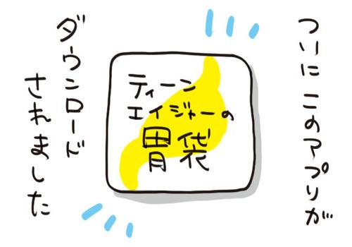 mixi213228