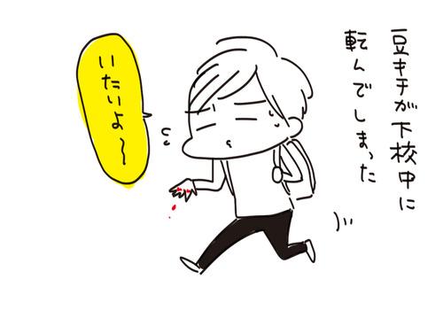f7a01127-s8469