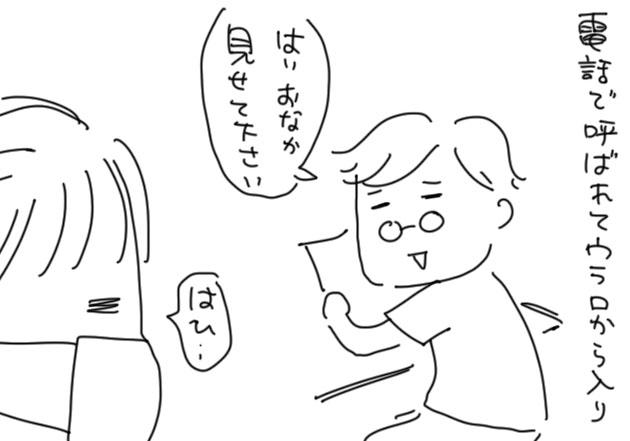 48dfbc5b.jpg
