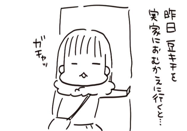 48e097a4.jpg
