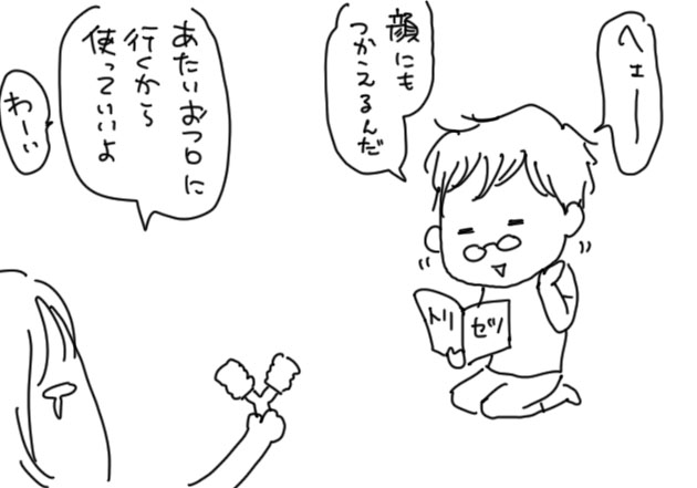 4bd3eb86.jpg