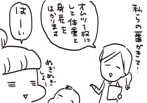mixi210809