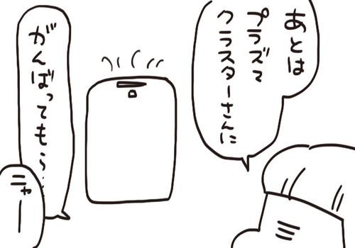 mixi21021