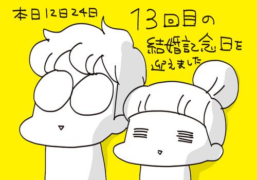 f7a01127-s8150