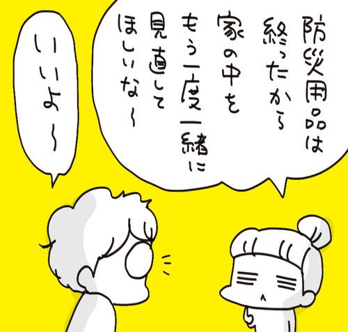 f7a01127-s8871