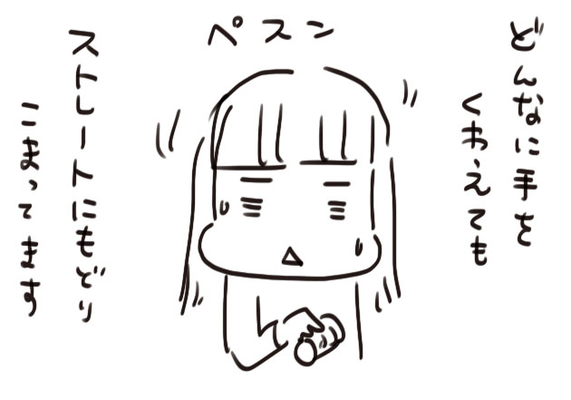 4fb86433.jpg