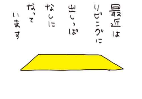 f7a01127-s473