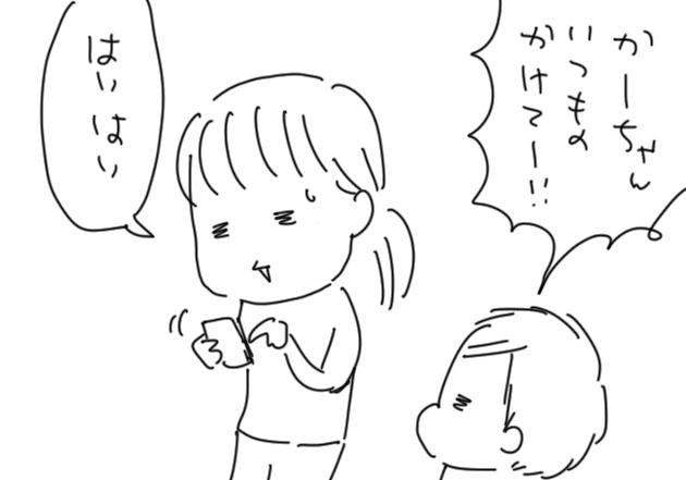 4ff097a7.jpg