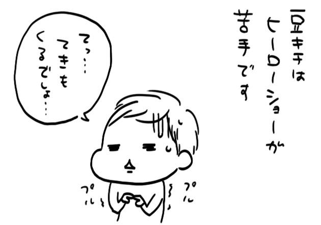 50021bcf.jpg