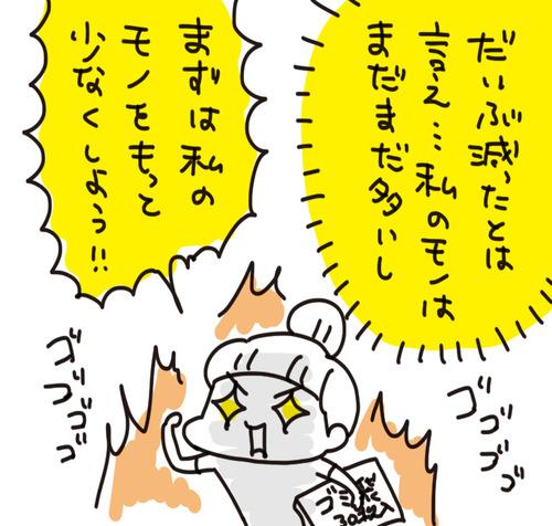 f7a01127-s8801