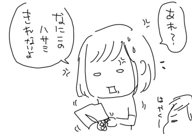 523932cf.jpg