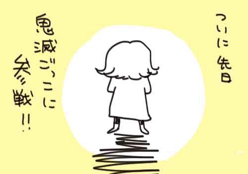 f7a01127-s656