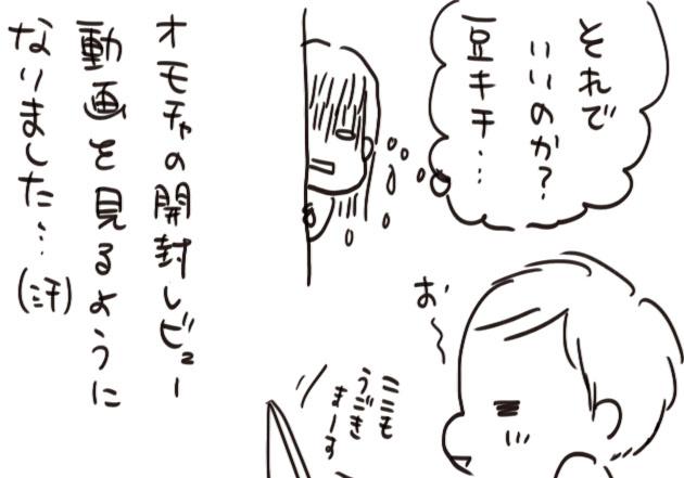 53fd7ac1.jpg