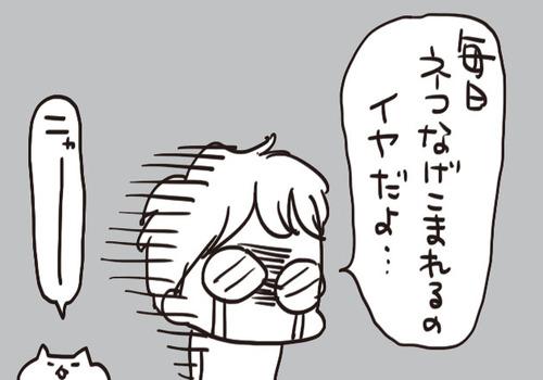 mixi210863