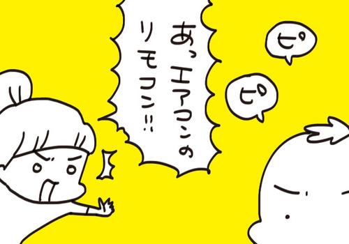 mixi211499