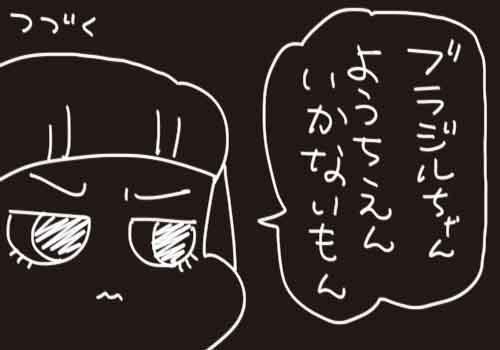 f7a01127-s462