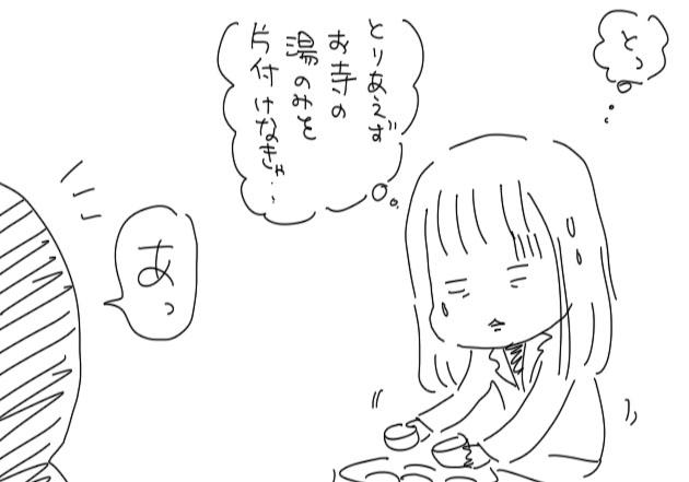 5511edf2.jpg