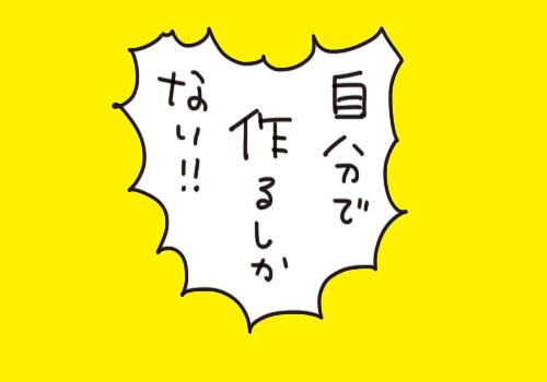 f7a01127-s196