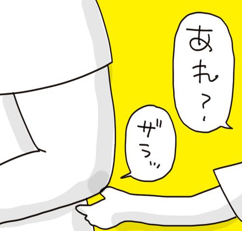 f7a01127-s8724