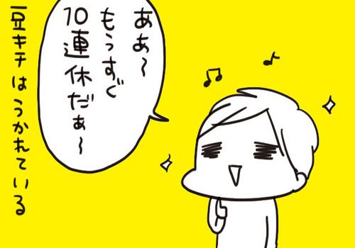 mixi2126483