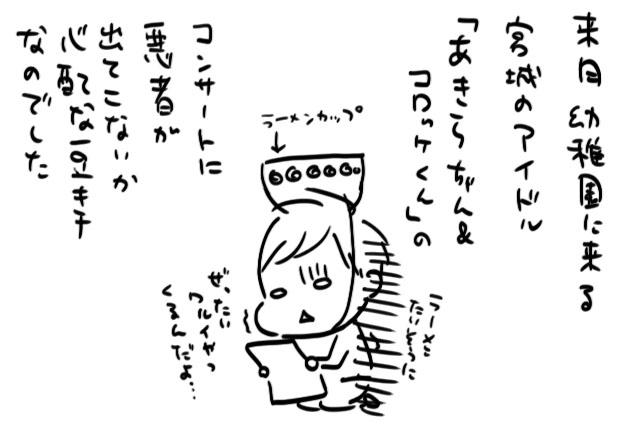 57e64a1c.jpg