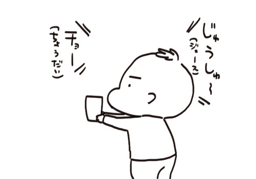 mixi20986
