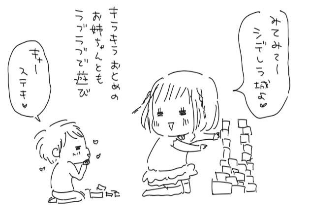 5aaabc57.jpg