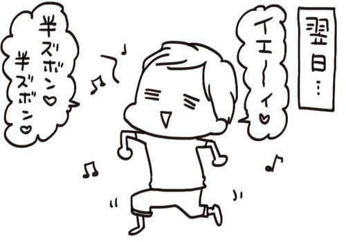 mixi212301