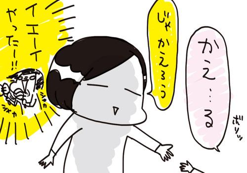 f7a01127-s803