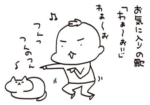 mixi20895