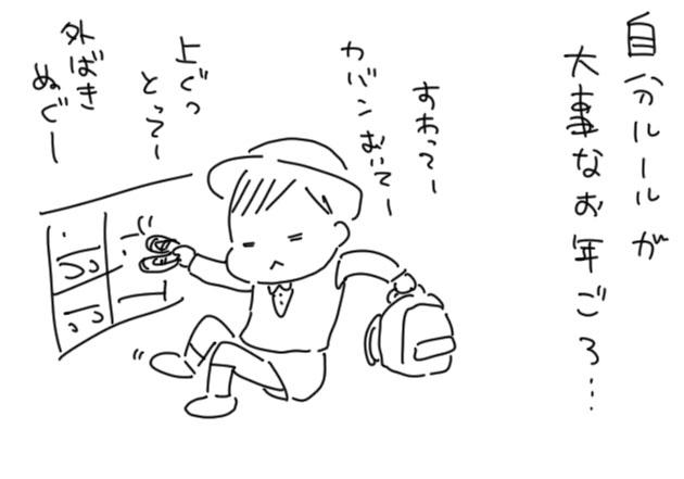 5d1d005c.jpg