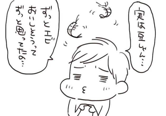 5e27411b.jpg