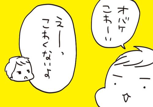 mixi212542