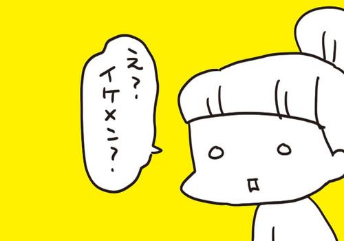 mixi212897