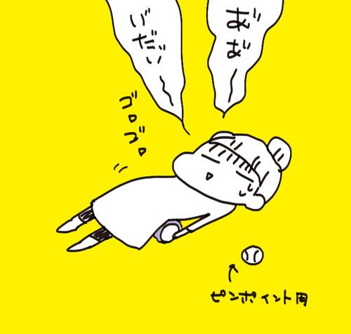 f7a01127-s9026