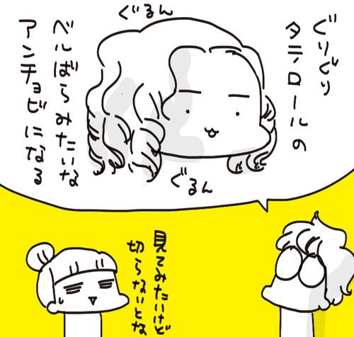 f7a01127-s9018