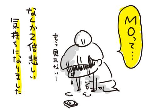 mixi2126460