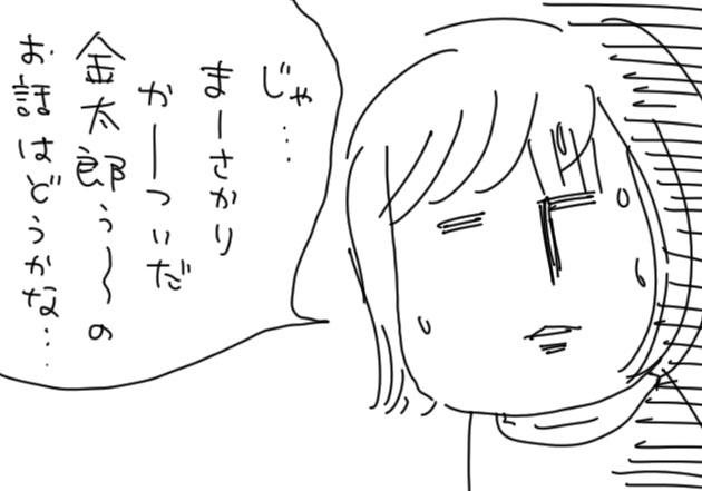 604a1b6b.jpg