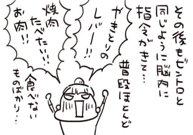 64db86ec.jpg