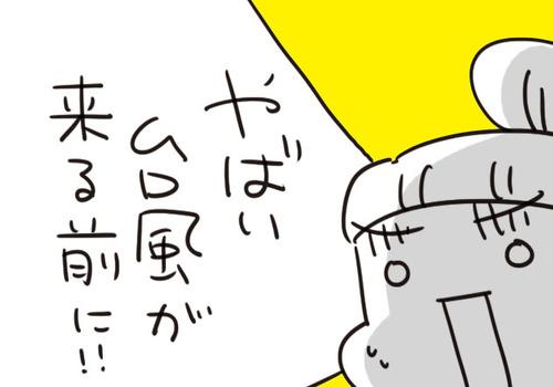 mixi213046