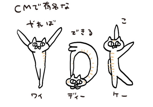 mixi210998