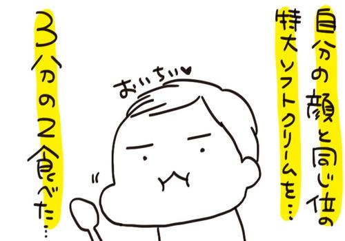 mixi212208