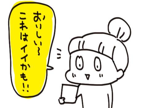 f7a01127-s81
