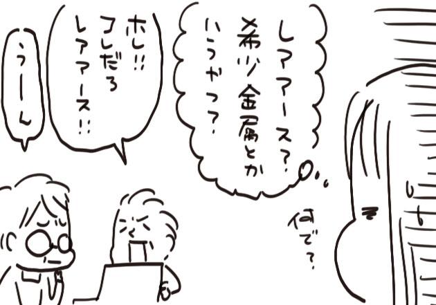 696df14a.jpg