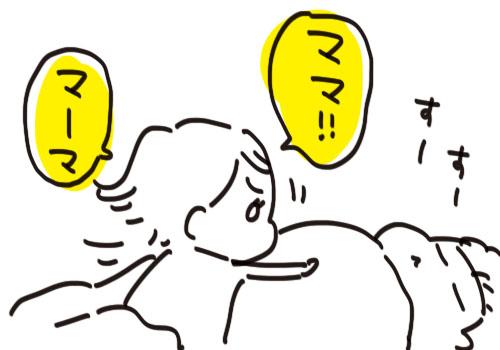 f7a01127-s58
