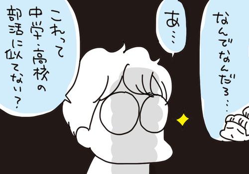 f7a01127-s8191